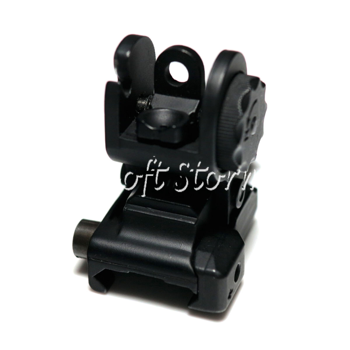 Airsoft AEG Gear D-Boys Tactical 300/600 Airsoft AEG Flip-up Rear Sight