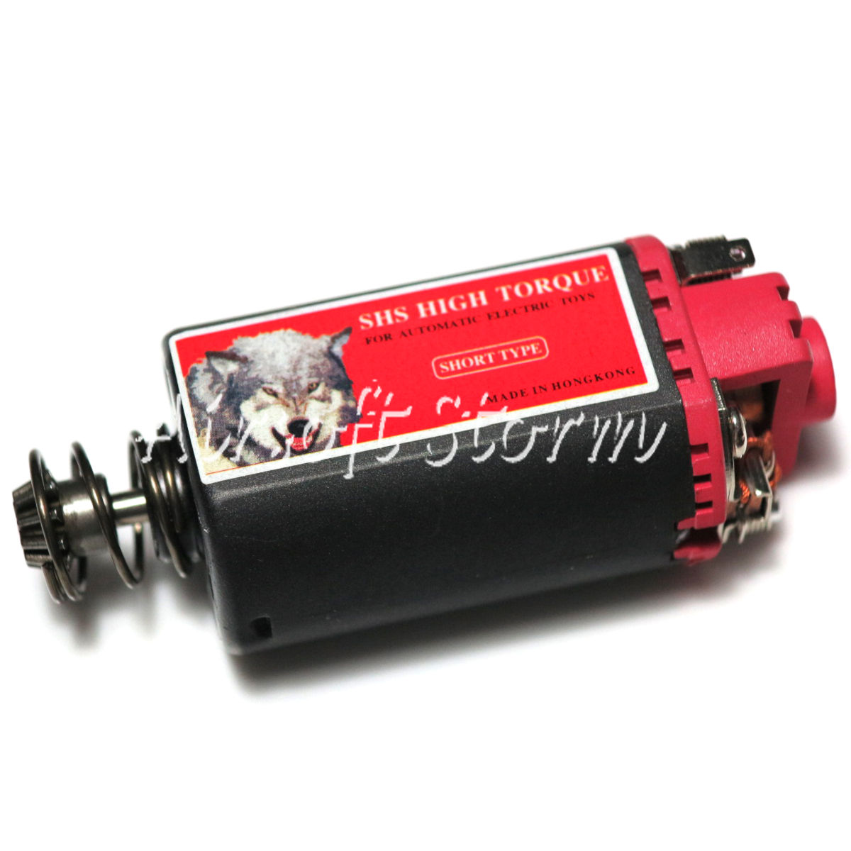 Airsoft Tactical Gear SHS 057 High Torque AEG Motor (Short Type)